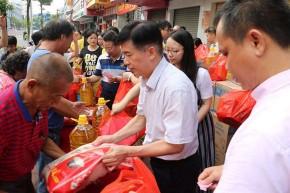 区政协开展扶贫济困和节前走访慰问送温暖活动
