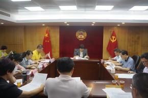 区政协召开提案审查立案工作会议