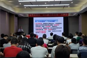 """创新引领创业 拼搏成就未来——区政协举办""""凝心聚力助发展""""大讲堂"""