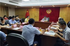 区政协召开主题教育征求意见建议座谈会