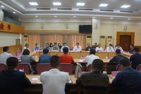 市政协主席谢泽生带队到金平区开展助推打赢污染防治攻坚战专题视察调研