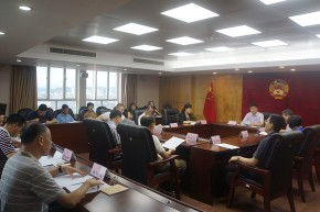 区政协机关召开党风廉政建设工作会议