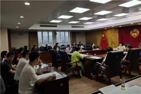 金平区政协召开提案审查立案工作会议