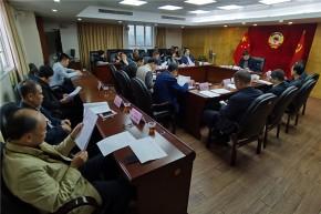 区政协传达学习习近平总书记重要讲话精神和省委、市委、区委全会精神